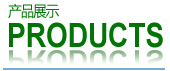 WUYISHAN ZHENGHUA BAMBOO&WOOD PRODUCTS LTD,CO