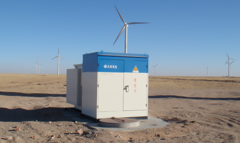 Box-type Substation