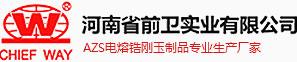 河南省前衛實業有限公司