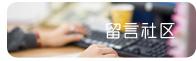 汕頭市慶香齋食品有限公司