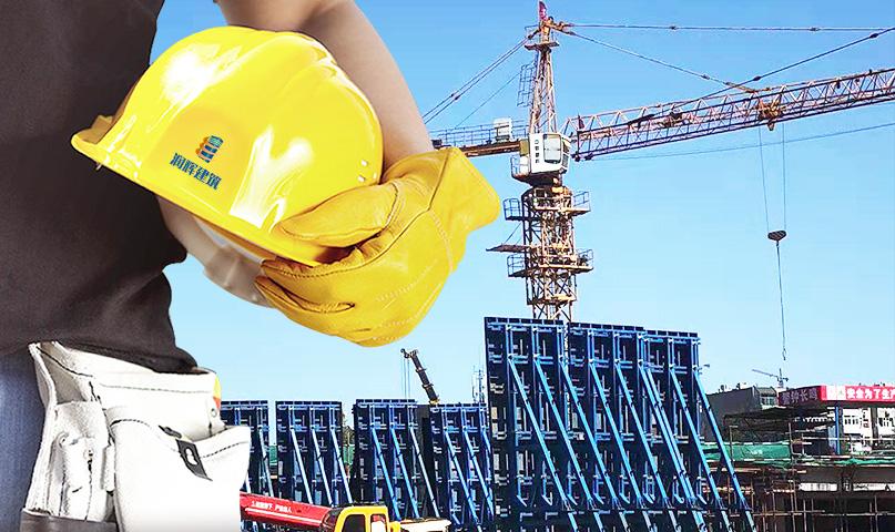 徐州潤輝建筑工程