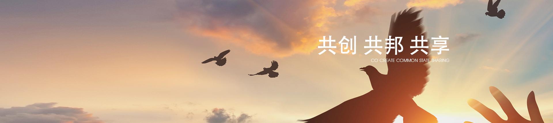 亿博备用网站址实业(集团)