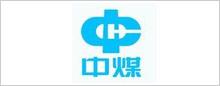 中國中煤能源股份有限公司