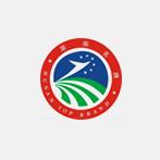 湖南省名牌產品