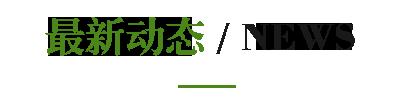 江西省良路食品有限公司