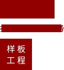 武汉市科海消防安全工程有限公司