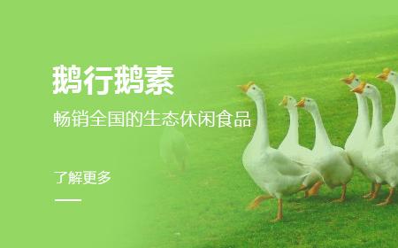 AG8遊戲登陸農業