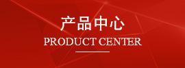 亿博娱乐手机app中心