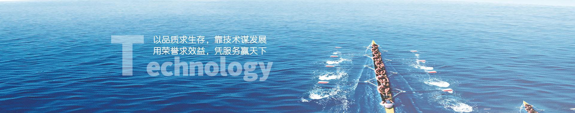 十大网赌网址平台首页-【www.2007com】