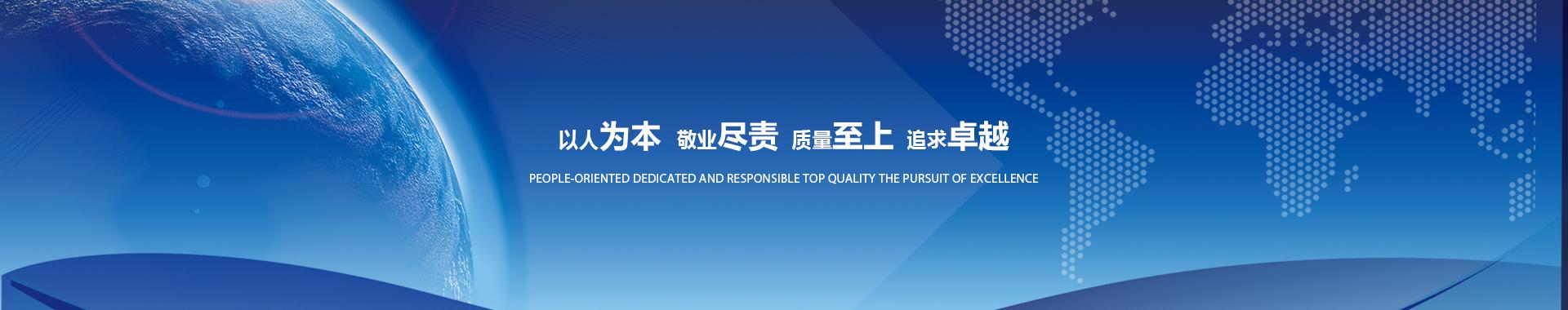 长沙钛合电子设备有限公司