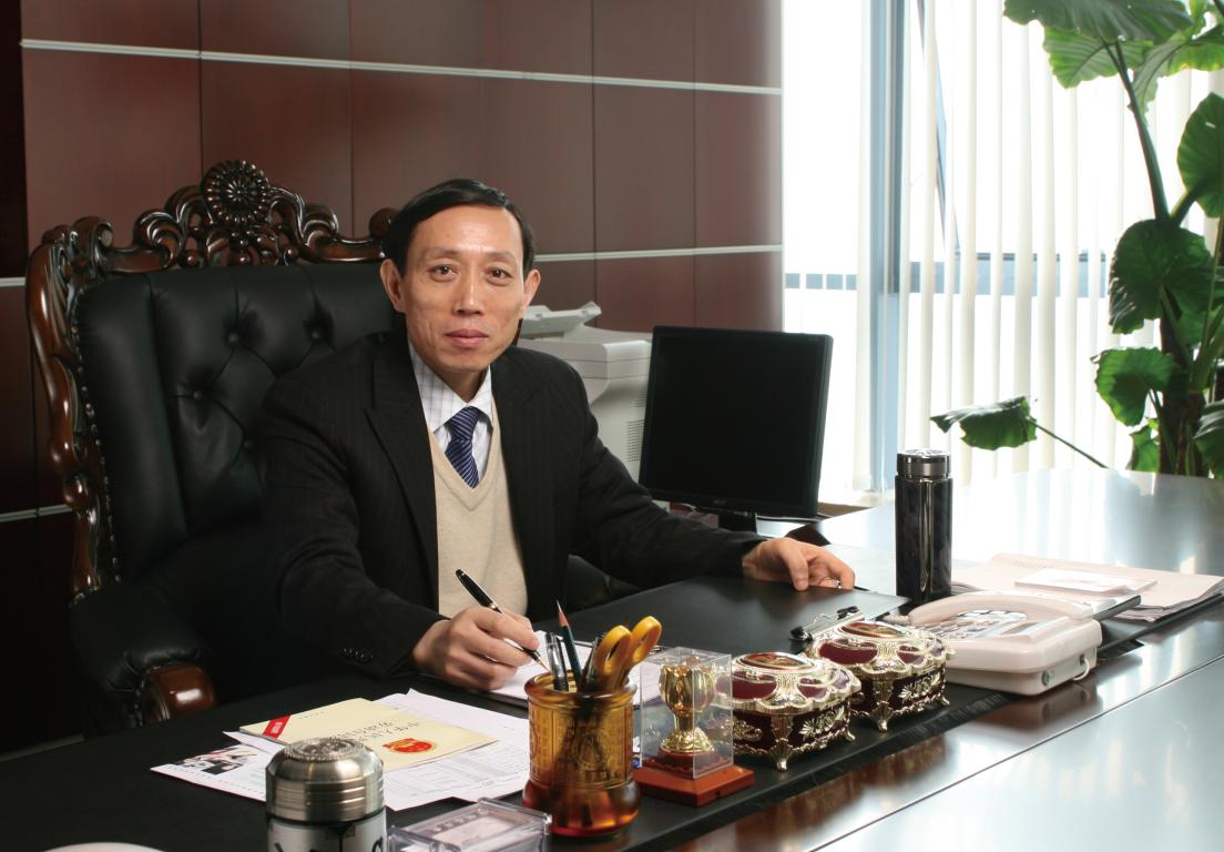 李遠海董事長
