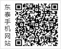 山东秋葵视频app下载