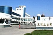 鄭州三暉電氣股份有限公司