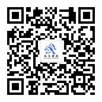 溧陽市雙馬塑膠紡織有限公司