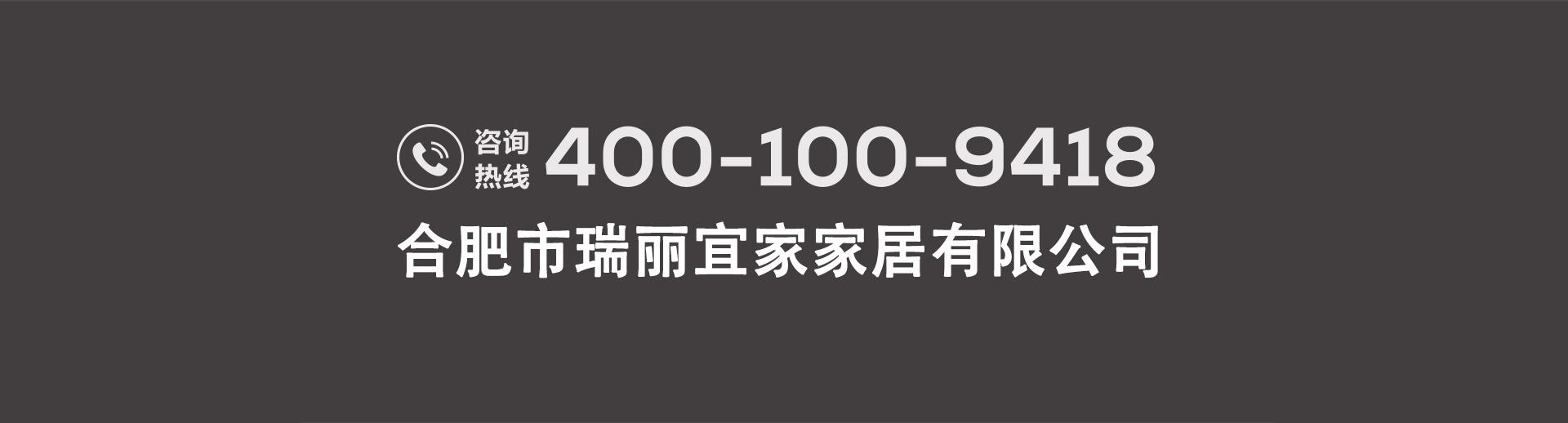 400-100-9418
