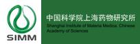 中国科学院 上海药物研究所