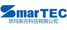 深圳市思瑪泰克科技有限公司