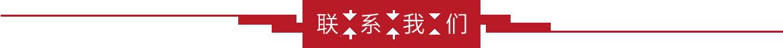 汕頭市食品廠有限公司
