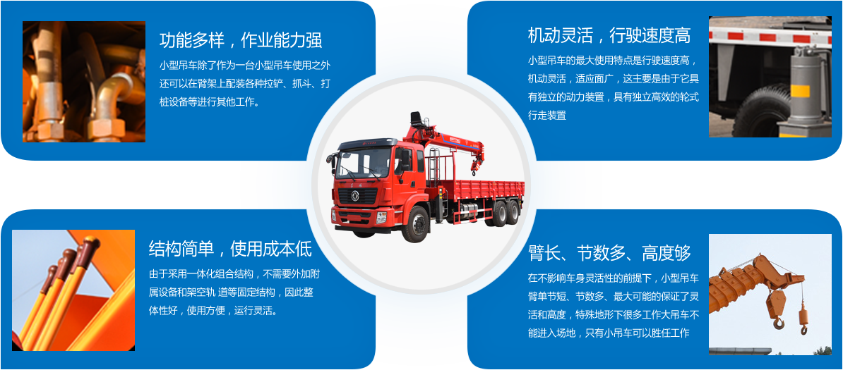 濟寧四通工程機械有限公司