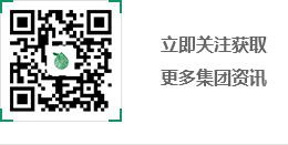 龙江环保集团
