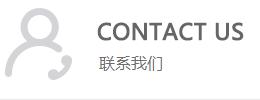 哈尔滨万博app下载官网万博博彩app最新版万博体育网址网有限公司