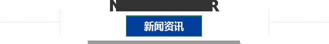 邢台市昌兴机械制造有限公司
