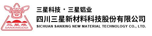 四川三星新材料科技股份有限公司