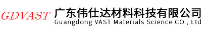 Dongguan VAST Insulation Materials CO., Ltd
