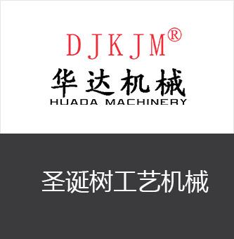 深圳市华惠机械厂有限公司
