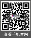 必威体育app官网下载betway必威体育官网登录