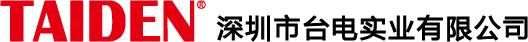 kok体育-kok体育登陆-kok体育官方网站市台电实业有限<h2>kok体育-kok体育登陆-kok体育官方网站</h2>