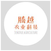 腾越农业科技