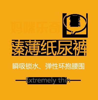 江西樂奇衛生用品有限公司