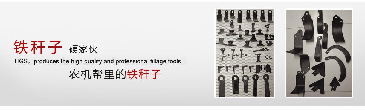 江苏金秆农业装备有限公司