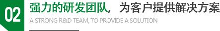 廣州偉一膠粘制品有限公司