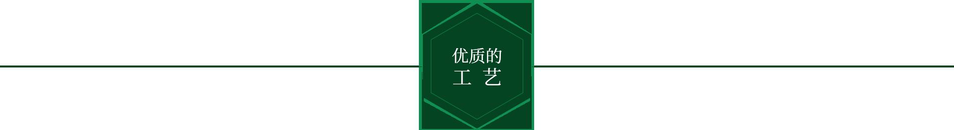 桂林周氏蜂蜜 優質工藝