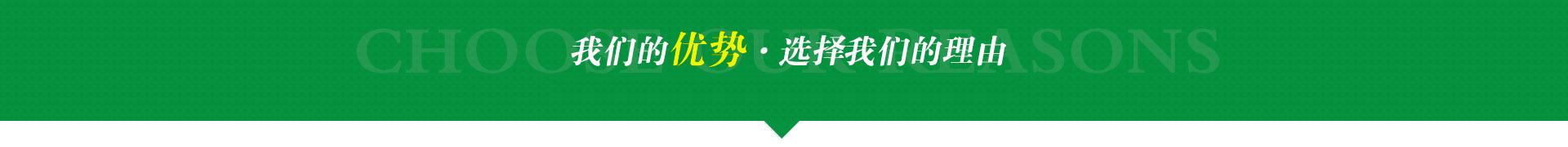 廣東利農印刷包裝有限公司
