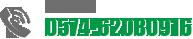 寧波康塑塑料科技有限公司