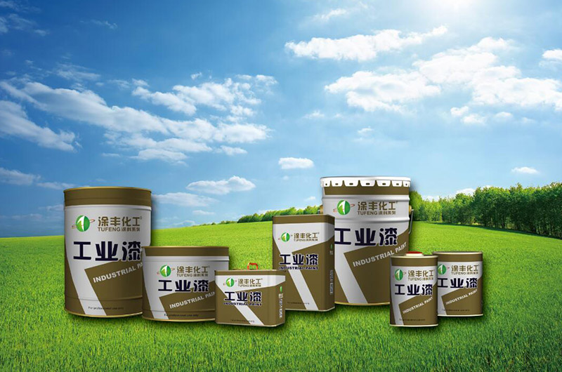 Jiangmen City Tu Feng Chemical Co., Ltd.