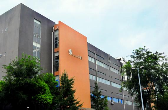 四川光恒通信技術有限公司
