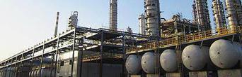 榆林市榆神工業區華航能源有限公司