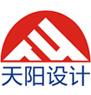 深圳天陽工程設計有限公司