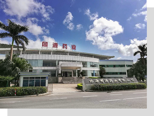 Zhuhai Tongyuan Pharmaceutical Co., Ltd.