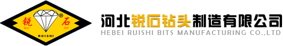 Hebei Ruishi Bits Manufacturing Co.,Ltd