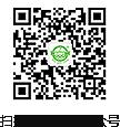 濟南聚成生物科技有限公司