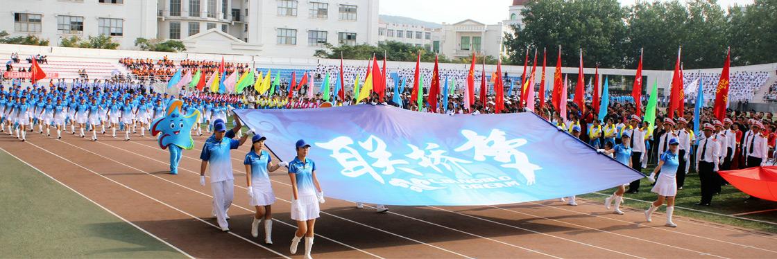 九游会国际