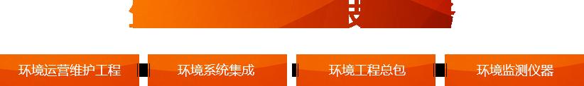 淄博淄城环保科技有限公司