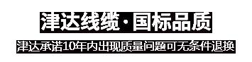 山东雷火官网下载雷火电竞有限公司