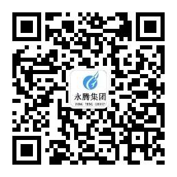 南京永騰建設發展集團有限公