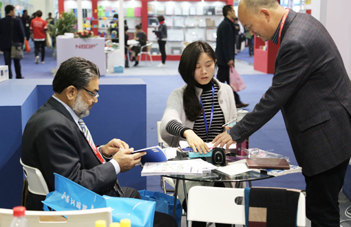第13屆中國國際文具禮品博覽會